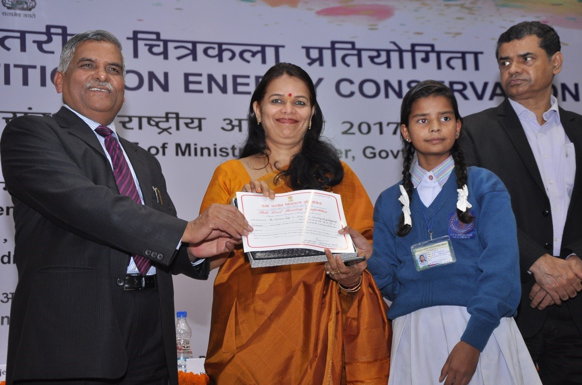 "PFC organises ""National Painting Competition on Energy Conservation"""