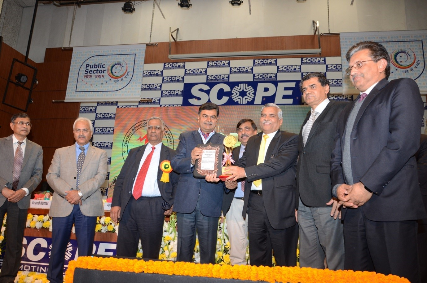 "PFC conferred with ""Best Power Financing Company"" award by CBIP"
